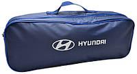 Сумка технической помощи Hyundai