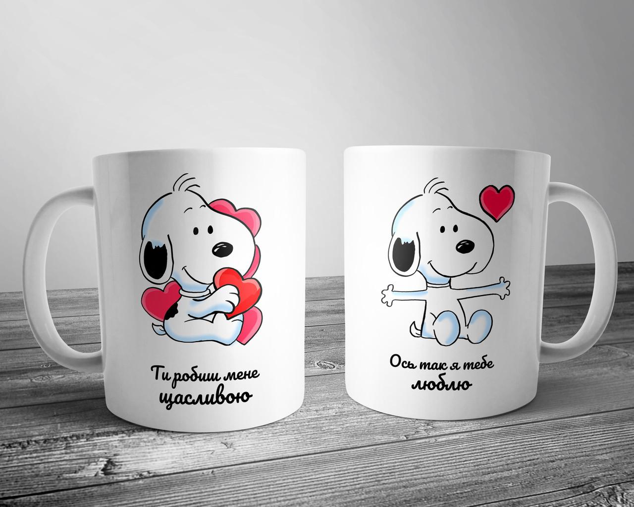 Чашка с принтом Собачка