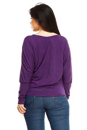 Кофта кашемир 5423 фиолетовая, фото 2