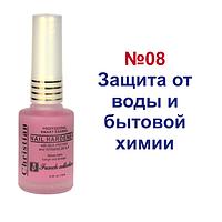 Frensh collection (проф.серия) №08 Защита от воды и бытовой химии NEH-015