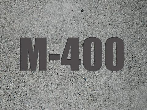 Бетон с 400 гидроизоляция добавляемая в цементный раствор