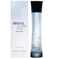 Женская туалетная вода Armani Code Luna Eau Sensuelle Giorgio Armani (нежный аромат)