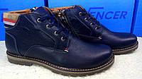 Мужской зимний ботинок Tommy Hilfiger синие