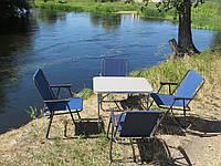 """Складной набор мебели для пикника """" Комфорт K1+4"""" (стол + 4 кресла)"""