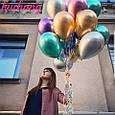 """Хром.Фиолетовый (Purple) . Воздушный латексный шар 12"""" дюймов 28 - 30 см., фото 6"""