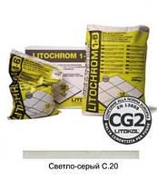 Затирка LITOCHROM 1-6 С.20 светло-серый (5 кг)
