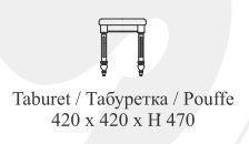 Пуф /ткань/ Yana Simex