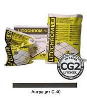 Затирка LITOCHROM 1-6 С.40 антрацит (5 кг)