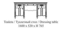 Туалетний стіл без дзеркала Yana Simex