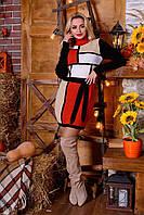 Теплое вязаное платье с геометрическим рисунком