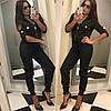 Комбинезон женский сдельный брюками Плейн