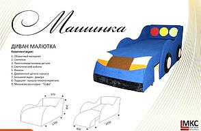 Малютка «Машинка», фото 3