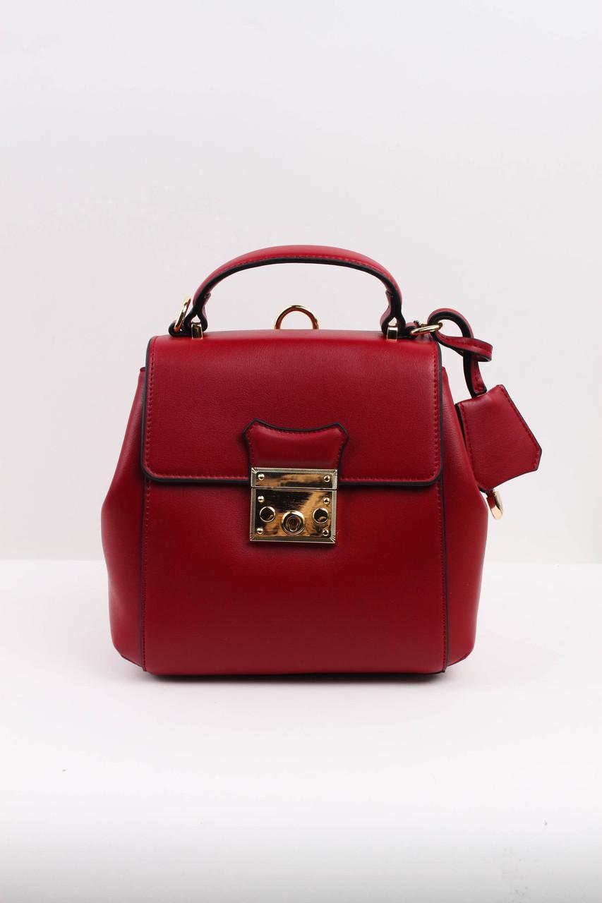 507e21d2966a Рюкзак-сумка Элизабет бордовый - купить по лучшей цене в Хмельницком ...