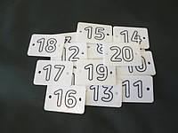 Номера на дверь с гравировкой, фото 1