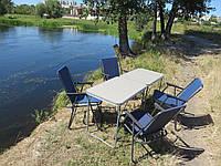 """Складной комплект мебели """"Комфорт K2+4"""" для пикника (2 стола + 4 кресла)"""