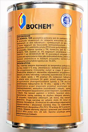 Клей полиуретан для обуви (десмакол) BONIKOL TER, 0,8 кг., фото 2
