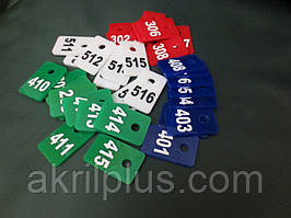 Номерки для ключів з гравіюванням 25*40 мм в асортименті різні кольори