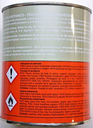 Клей для обуви полиуретановый (десмокол) SAR — 306 1кг. бел., фото 2