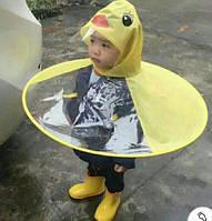 Детский дождевик, зонтик утка
