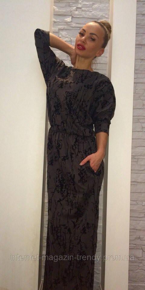 Платье макси из полированного трикотажа  518