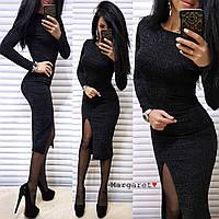 Платье стрейч-трикотаж полоска с люрексом, размер единый 42-44