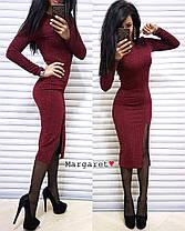 Платье стрейч-трикотаж полоска с люрексом, размер единый 42-44, фото 3