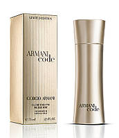 Мужская туалетная вода Armani Code Limited Edition (чувственный, сексуальный аромат)