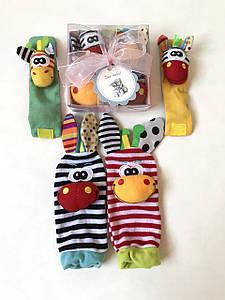 Комплект погремушек Джунгли на ножки и ручки Для Девочки 0+