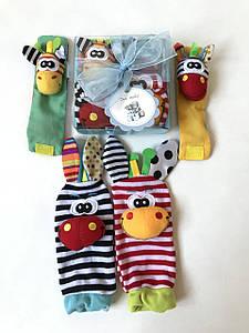 Комплект погремушек Джунгли на ножки и ручки Для Мальчика 0+