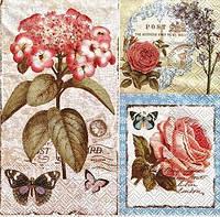 Декупажная салфетка Гортензия и роза 4024