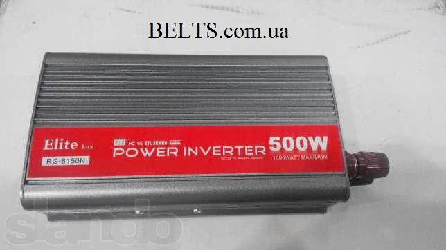 Автоинвертор Power Inverter ELITE lux 12/220v 500 W, преобразователь напряжения Павер Инвертер Елит Люкс 500 В