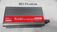 Автоинвертор Power Inverter ELITE lux 12/220v 500 W, преобразователь напряжения Павер Инвертер Елит Люкс 500 В, фото 1