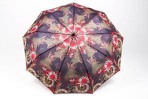 Зонт Мюнхен коралловый
