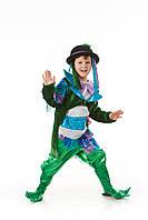 """Детский карнавальный костюм """"Водяной"""""""