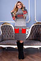 Теплое вязаное платье с красочным рисунком и кармашками