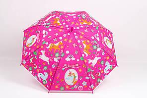 Зонт детский единорог малиновый