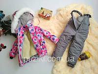 Зимний костюм на овчине для девочки Одуванчики 92-110 р