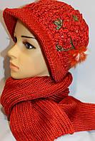 Комплекты шапки и шарфы