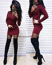 Платье стрейч-трикотаж полоска с люрексом, размер единый 42-44, фото 2