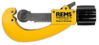 Труборез для пластиковых труб REMS РАС П 10–40