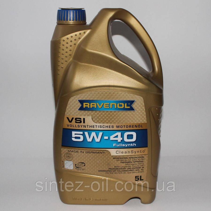 RAVENOL VSI 5W-40 (5л)