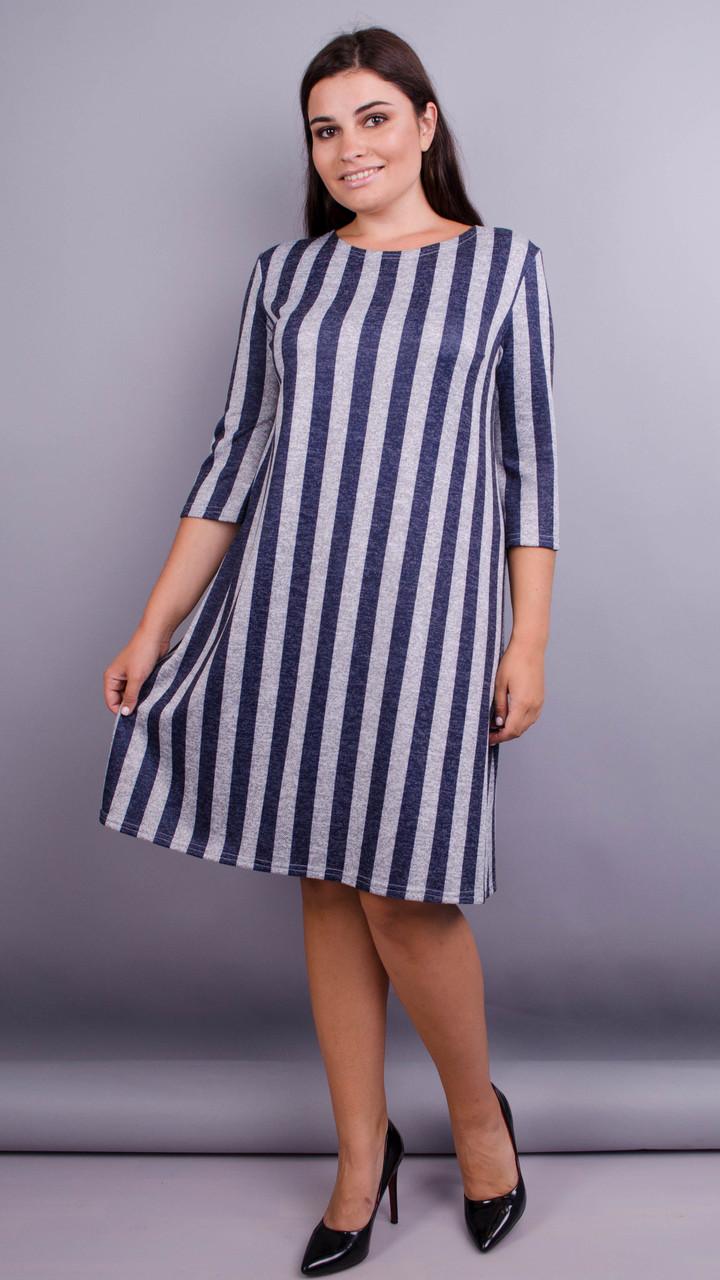 c33acd886cbd5fb Лайма. Стильное платье больших размеров. Полоса. - Интернет-магазин