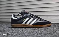 Мужские кроссовки Adidas Samba (ТОП РЕПЛИКА ААА+)