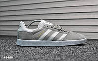Мужские кроссовки Adidas Gazelle(ТОП РЕПЛИКА ААА+)