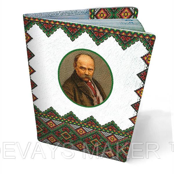 Обкладинка для паспорта *Тарас Шевченко**