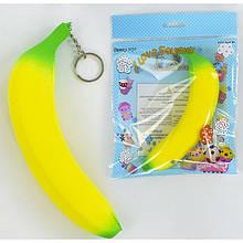 Антистрес іграшка Сквиши Банан