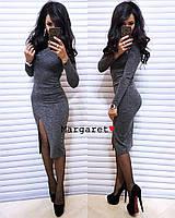 Платье ангора меланж на трикотажной основе, размер единый 42-44