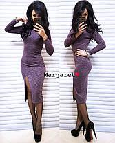Платье ангора меланж на трикотажной основе, размер единый 42-44, фото 2