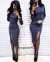 Платье ангора меланж на трикотажной основе, размер единый 42-44, фото 3