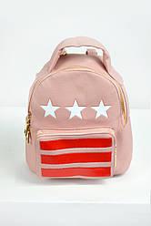 Рюкзак Stars пудровый